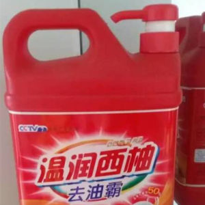 Liquid Detergent From China Factory pictures & photos