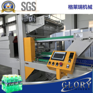Automatic Plastic PE Film Heat Shrink Wrapping Packaging Machine pictures & photos