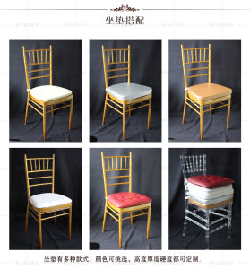 Metal Cheap Used Wholesale Chiavari Tiffany Wedding Chair pictures & photos