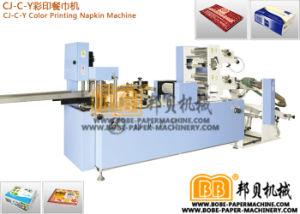 Cj-C-Y-Color Printing Napkin Machine, Paper Machine, Paper Machinery, Bobe-Paper Machine