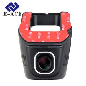 Full HD Mini Hidden No Screen with Car Camera pictures & photos