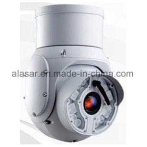 IR & HD Array Variable Speed PTZ Dome Camera pictures & photos