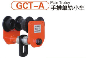 Hand Lifting Plain Trolley for Chain Block