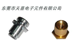 CNC Processing Brass Fitting CNC Part pictures & photos
