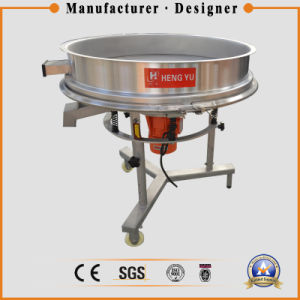 Strong Force Vibrating Sieve Machine for Liquid Filtration pictures & photos