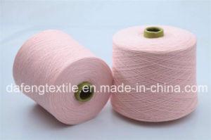 2/26nm, 2/28nm, 100% Woolen Cashmere Yarn