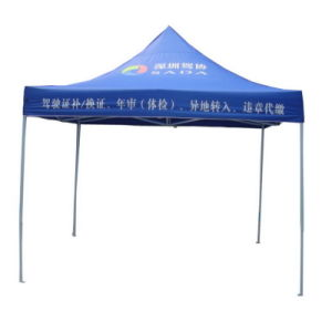 Garden Canopy Foldable Tent Waterproof Outdoor Canvas Gazebo pictures & photos