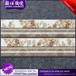Foshan  300*600  Interior Wall Material  Ceramic Wall Tile pictures & photos