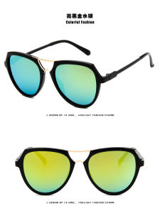 Unisex Vintage Retro Women Men Glasses Mirror Lens Fashion Sunglasses pictures & photos
