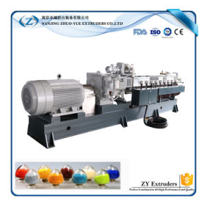 Twin Screw Extruders for PP PE PA Polyethylene Rubber Plastic Masterbatch pictures & photos