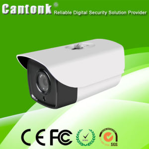 China Top Bullet Waterproof Outdoor Security CCTV IP Camera with Real WDR pictures & photos