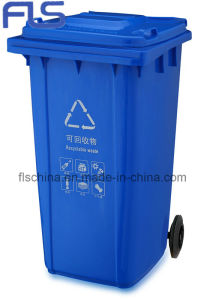 HDPE Eco-Friendly 240L Outdoor Plastic Bin with Lid and Two Wheels pictures & photos