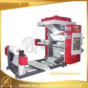2 Colour Plastic Flexo Printing Machine pictures & photos