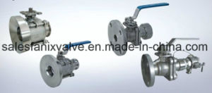 Vessel Valve or Baiting Valve pictures & photos