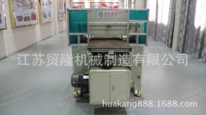 Maolong Hydraulic Half-Broken Die Cutting Machine pictures & photos