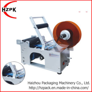 Round Bottle Labeling Machine Labeler Packaging Machinery Mt-50 pictures & photos