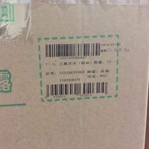 Expiry Date Coding Inkjet Printer for Coffee Bags Packaging (ECH700) pictures & photos