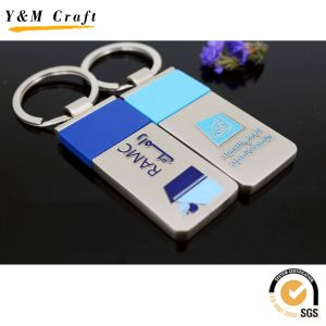 Promotional Gift Custom Laser Engraved Metal Key Chain pictures & photos