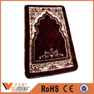 Muslim Holy Pray Carpet Pray Blanket pictures & photos