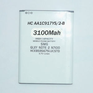 Galaxy Note Battery for Samsung 9220, I9280 Battery
