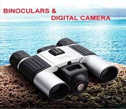 Digital Binocular Camera (DBC-01)