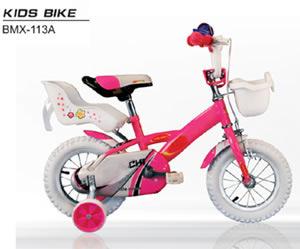 Kids Bike (113)