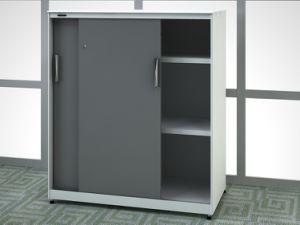 Metal Slim-Design Slidng Door Cabinet (SV-SL0735) pictures & photos