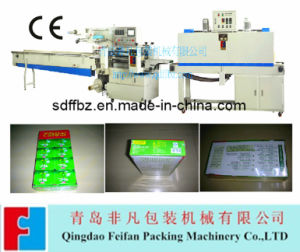 Fruit Yoghourt Packing Machine pictures & photos