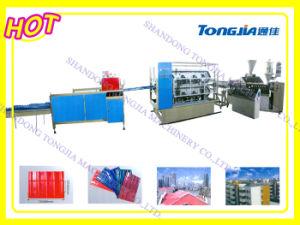 PVC Wave Roof Tile Production Line (JG-FWB) pictures & photos