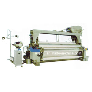 Weightiest and Widest Water Jet Loom