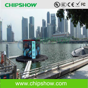 Chipshow pH6 Outdoor Full Color LED Display Screen pictures & photos