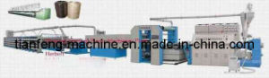 PP Fibrillated Rope Making Machines pictures & photos