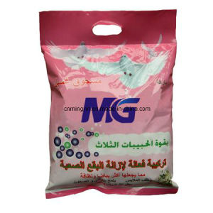 Detergent Powder for Perfect Packing Bag pictures & photos