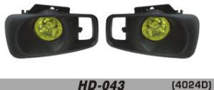 Fog Lamp (AX-HD-043)