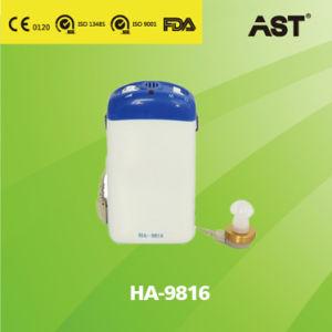 Pocket Hearing Aid (HA-9811/HA-9812/HA-9813)