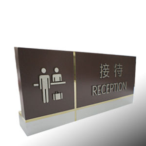 Indoor Custom Steel Metal Painting Hotel Reception Sign Stand pictures & photos