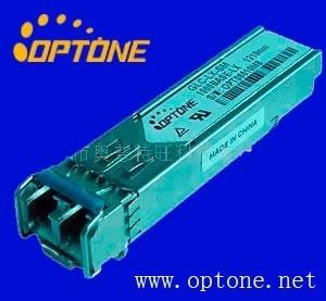 SFP (1000M-SX) GLC-LH-SM