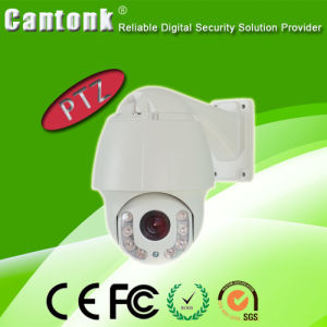 700p High Speed Dome CCTV PTZ Camera (KPD-AM22X) pictures & photos