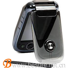 Dual Cards Dual Standby, Universal Slot, Fm Radio, Bluetooth2.0, E-book, Change Music and Picture by Shaking Mobile Phone (BS-070)