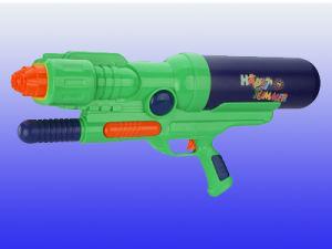 Water Gun Toy (27000)
