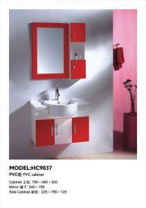 PVC Cabinet (HC9037)