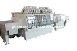 Ge-Xy6 PCB Developing Machine