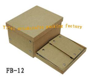 Folding Box (FB-12)