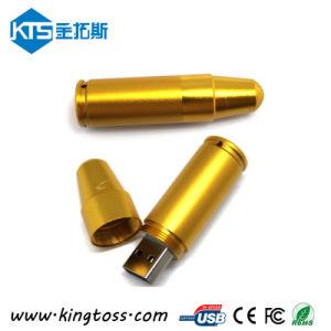 Metal Bullet USB Thumb Drive (KTS010155)