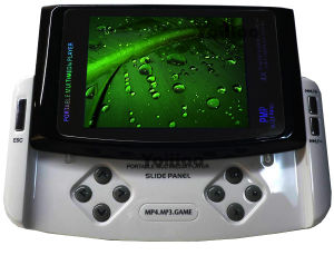 Game MP4 Player/ MP5 Player (XU-808) pictures & photos