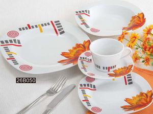 Porcelain Dinner Set 20PCS (SET26B050)
