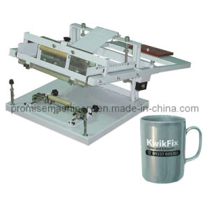 Manual Curved Screen Printing Machine (JN-MC Series)