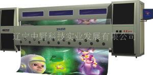 Heavy Duty Printer (SK3406)