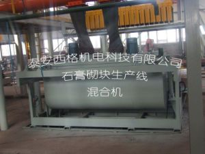 Gypsum Block Production Line (2)