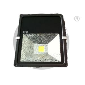 Project Light, LED Flood Light, Outdoor Light Lamp